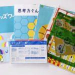すてっぷ思考力特化コース 6月号